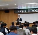 의정부시, 최초 공사장 현장 점검회의